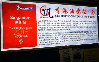Singapur. Una estrella tan controversial como el país